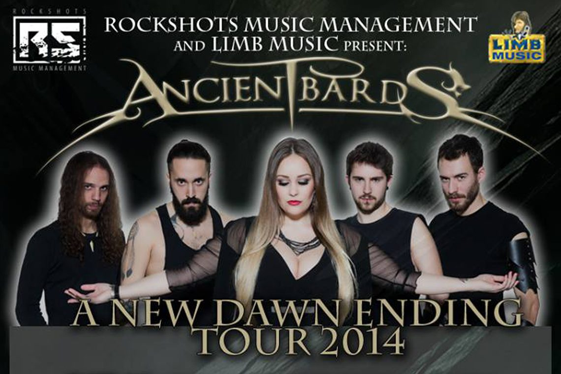 Ande Tour Dates
