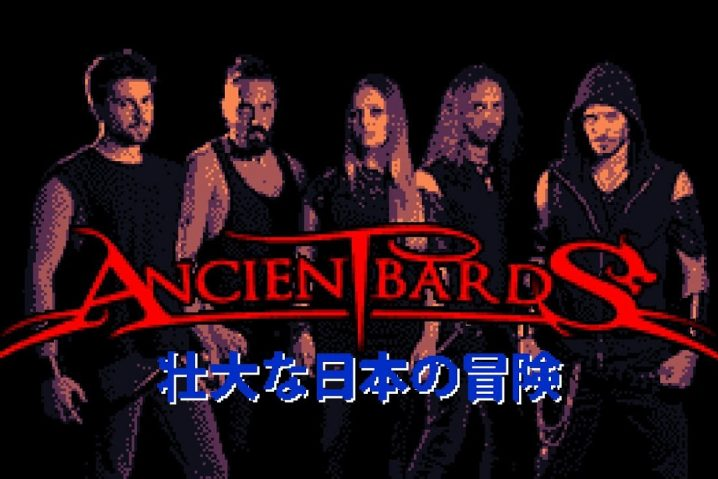 Ancient Bards in 8-bit